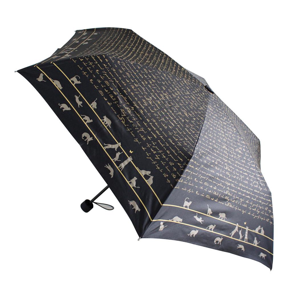 折りたたみ傘 キャット