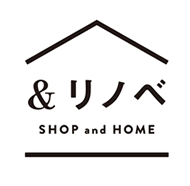家・お店のリノベーション
