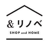 家・お店のリノベーション